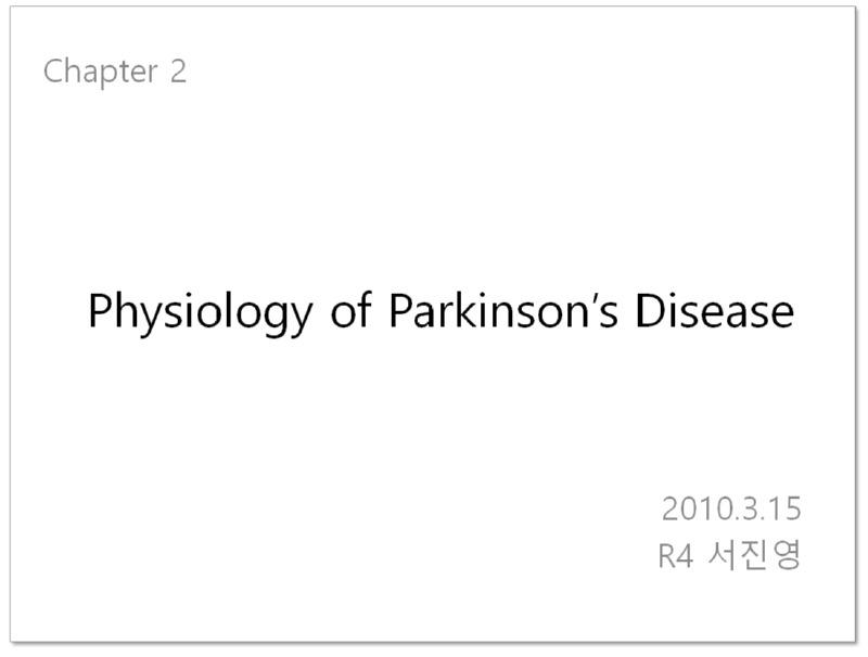 서진영_physiology.jpg