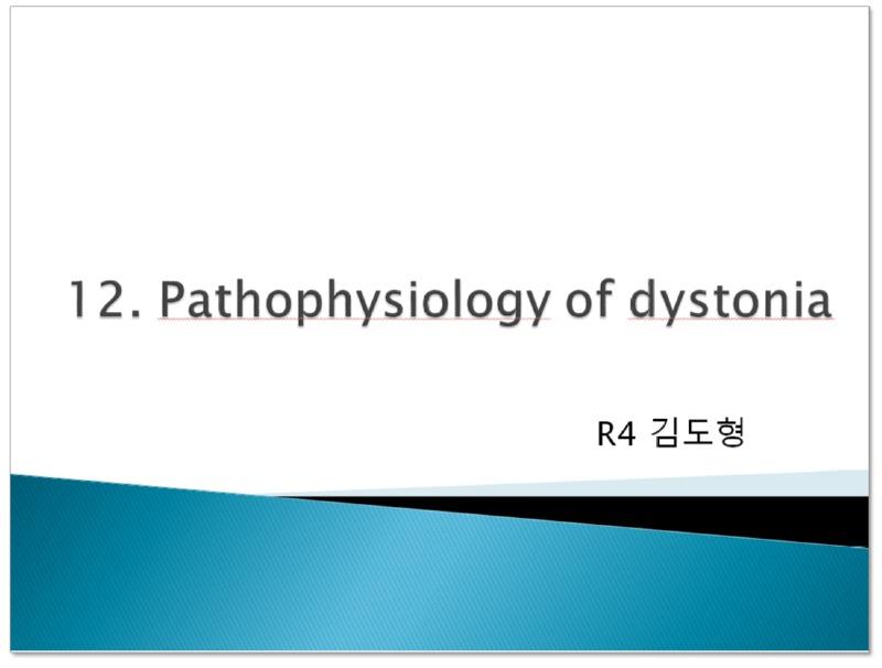 김도형_pathophysiology.jpg
