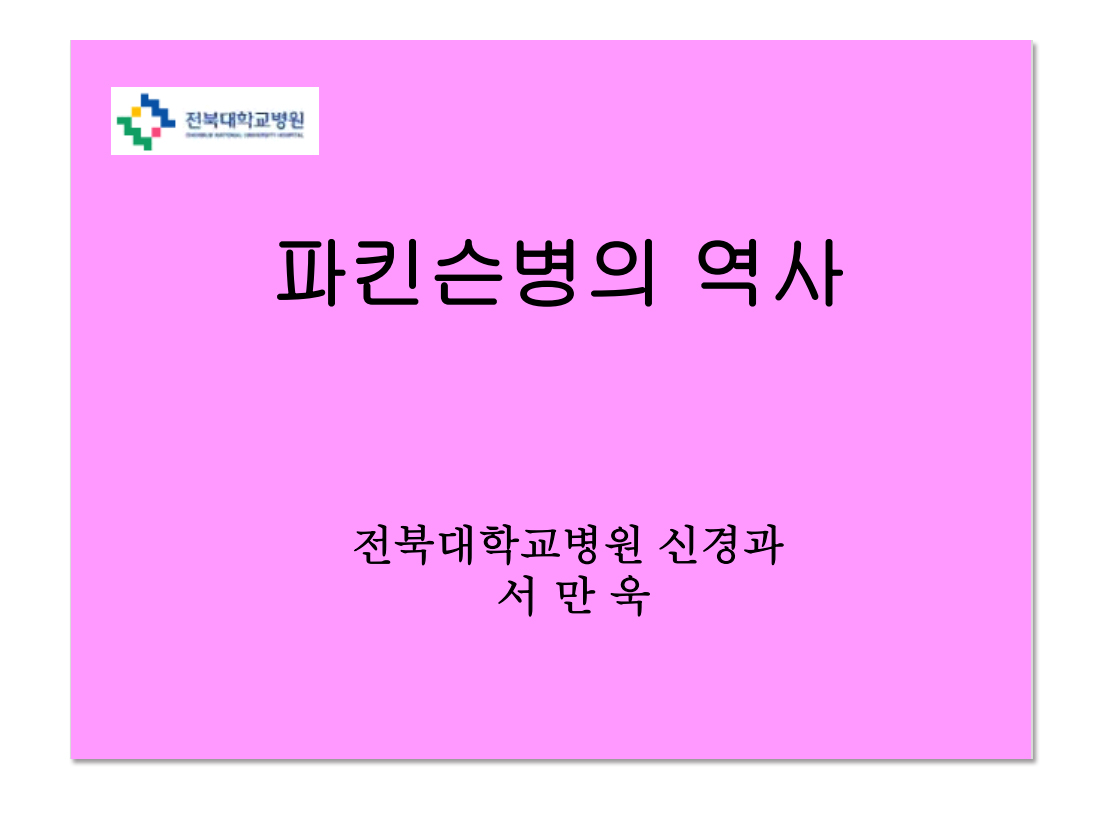 c9e28bf6b157d3beda41c49c8f0253c1_1615971007_05.jpg