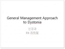 최하철_general-management.jpg