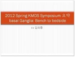 김의중_2012-spring.jpg