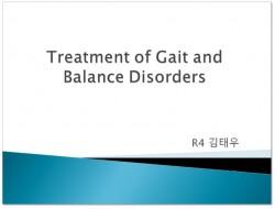 김태우_treatment-of-gait.jpg